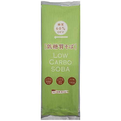 城北麺工 低糖質そば 180g×5袋入 おいしさそのまま糖質60%オフ