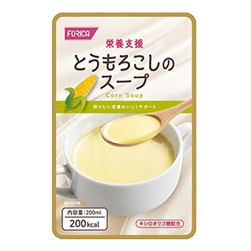 ホリカフーズ 栄養支援スープ とうもろこしのスープ 569181