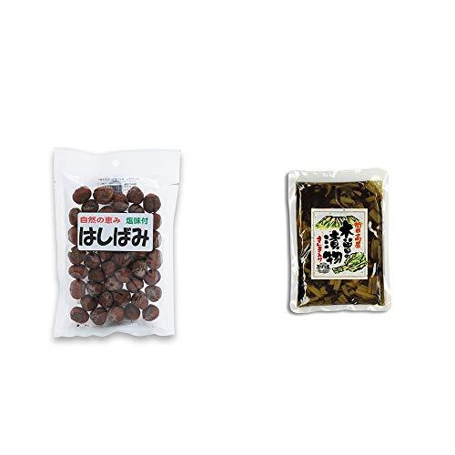 [2点セット] はしばみ(ヘーゼルナッツ)[塩味付](120g)・【年中販売】木曽の漬物 すんき入り(200g) / すんき漬け味付加工品 //