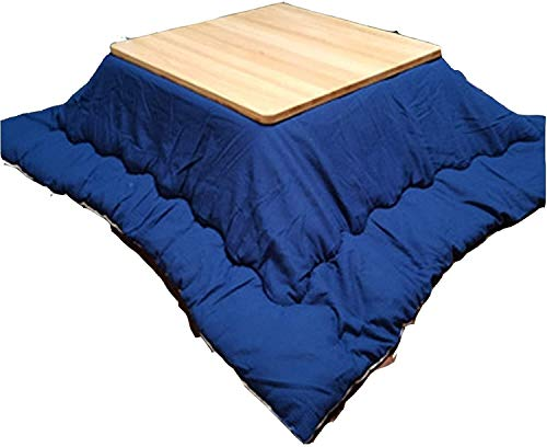 BESTPRVA Kotatsu Table with Heater and Blanket Japanese kotatsu, Table with Quilt Floor mats and Heating Stove,can be Used on Tatami mats, Thicker in Winter in Japan and Washable