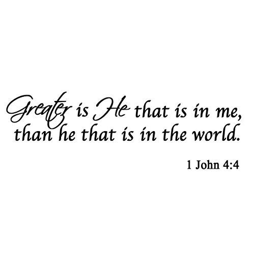 Maior é Ele que está em mim, do que ele que está no mundo. Decalque de arte de parede em vinil cristão com Escrita da Bíblia - V1
