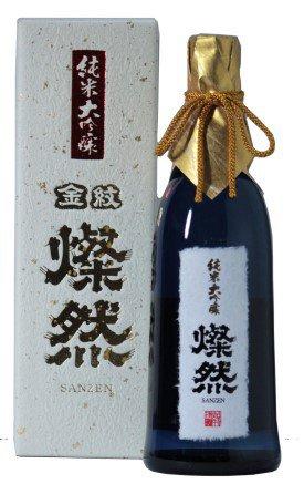 菊池酒造 燦然 (さんぜん) 純米大吟醸原酒 40磨 (白箱) 720ml
