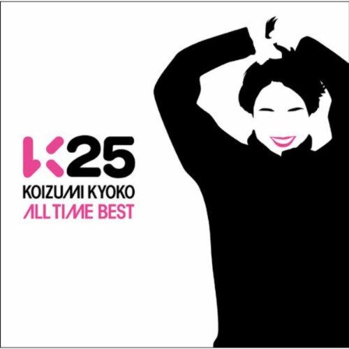 K25 ~KOIZUMI KYOKO ALL TIME BEST~