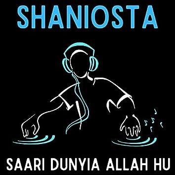 Ab To Adat Vs Slave of Love (SHANIOSTA Remix)