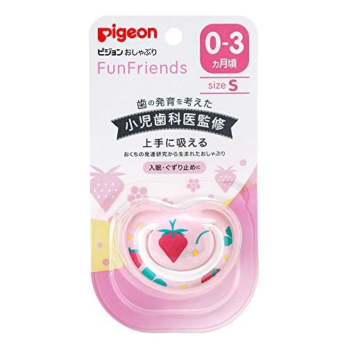 ピジョン おしゃぶり Fun Friends 0-3ヵ月 / Sサイズ いちご柄 肌にやさしい シリコーン