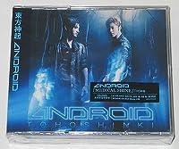 東方神起 - Android (CD+DVD 1st Press Limited Edition) KOREA Ver. CD+DVD+Jacket Size Photocard [韓国盤]
