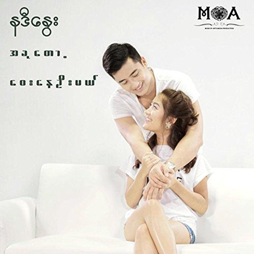 A Khu Top Way Nay Ohone Mal