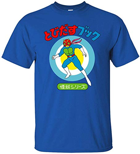 Anime, Manga, Tokusatsu, Japanese, Retro, Comic, Anime, Superhero Men's T-Shirt