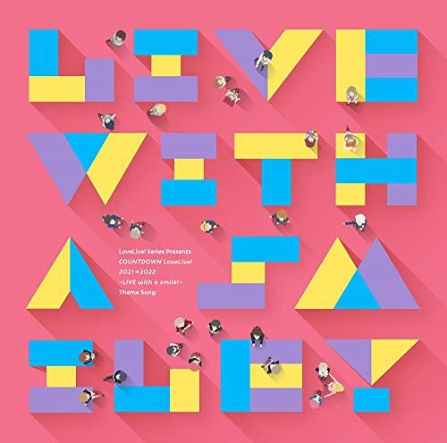 【メーカー特典あり】 カウントダウンライブテーマソングCD「LIVE with a smile!」(メーカー特典:チケットファイル付)