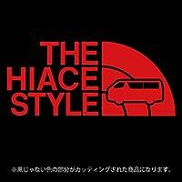 ハイエース 200系ステッカー THE HIACE STYLE【カッティングシート】パロディ シール(12色から選べます) (赤)