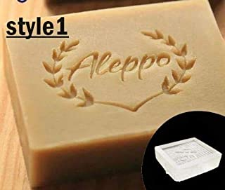 Aleppo Soap Making Stamp Olive Branch Handmade Soap Stamps with Handle Transparent Resin Acrylic Chapters Custom Tools (1)