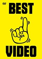 BEST VIDEO 1 [DVD]