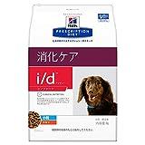 【療法食】 プリスクリプション・ダイエット ドッグフード i/d アイディー コンフォート 小粒 チキン 3kg