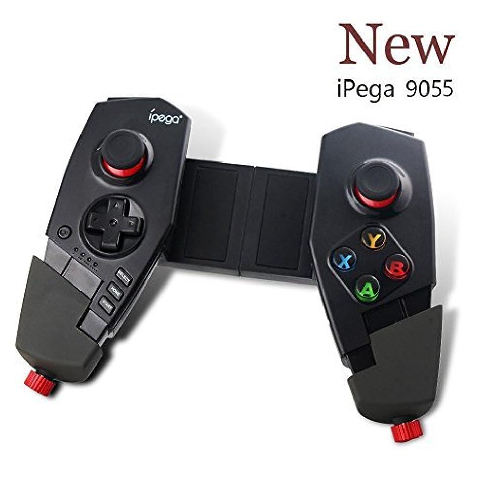 オーガニック申し立て勝利したIpega PG-9055 Adjustable Wireless Bluetooth Game Pad Controller Gamepad Joystick For for Android Phone/Pad IOS PC GameCube by iPega [並行輸入品]