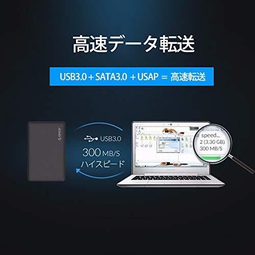 オリコORICO2.5インチHDDケースUSB3.0SATA3UASP転送モードハードディスクケース2577U3