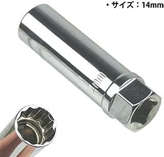 Garage.com 14mm 12角薄肉 日産車など用 プラグレンチ WHSDB096 [並行輸入品]