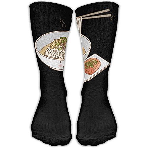 Hunter qiang Schützen Sie das Handgelenk zum Radfahren Feuchtigkeitsregulierung Elastische Socke Rohr Grüner Pfeffer Ramen Nudeln Athletic Soccer Long: 50cm