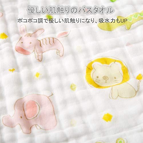ベビーバスタオル6重ガーゼガーゼケット赤ちゃん沐浴ガーゼトドラーケット高密度ふわふわ大判綿100%110*110cm2枚セット