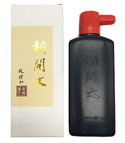Easyou Hukaiwen Chinese Calligraphy Black Ink Liquid Ink for Japanese Chinese Traditional Sumi Calligraphy and Painting 250ML(8.8 OZ)