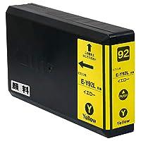 エプソン用互換インクカートリッジInc.com製 IC92-(PGY/顔料イエロー)1本セット 残量表示対応最新ICチップISO14001/ISO9001認証工場生産 1年保証/国内梱包再検品 ★対応プリンター:PX-M840F PX-M84C8 PX-M84CC8 PX-M84CHC8 PX-M84FC6 PX-M84FZC6 PX-M84HC8 PX-S840 PX-S84C6 PX-S84C8 PX-S84HC8 PX-S84ZC6