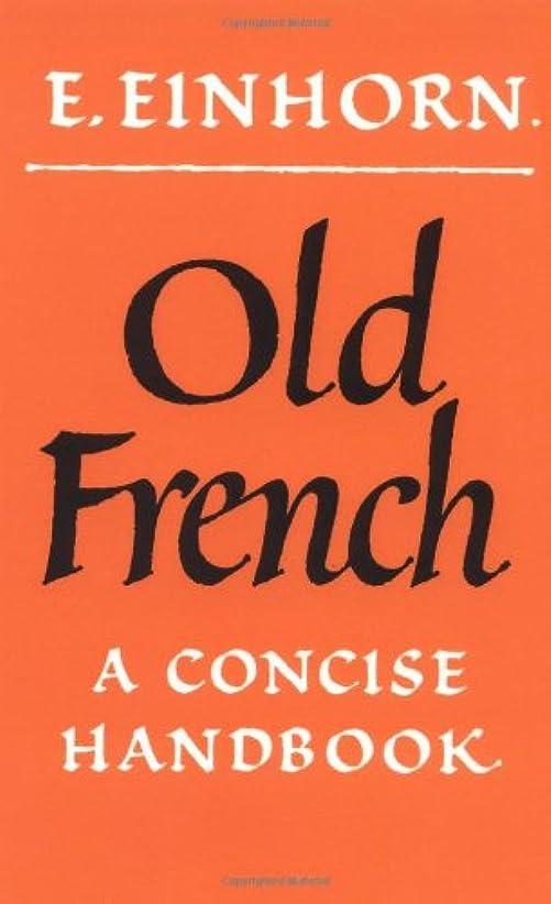 リンク小さな小切手Old French Concise Handbook