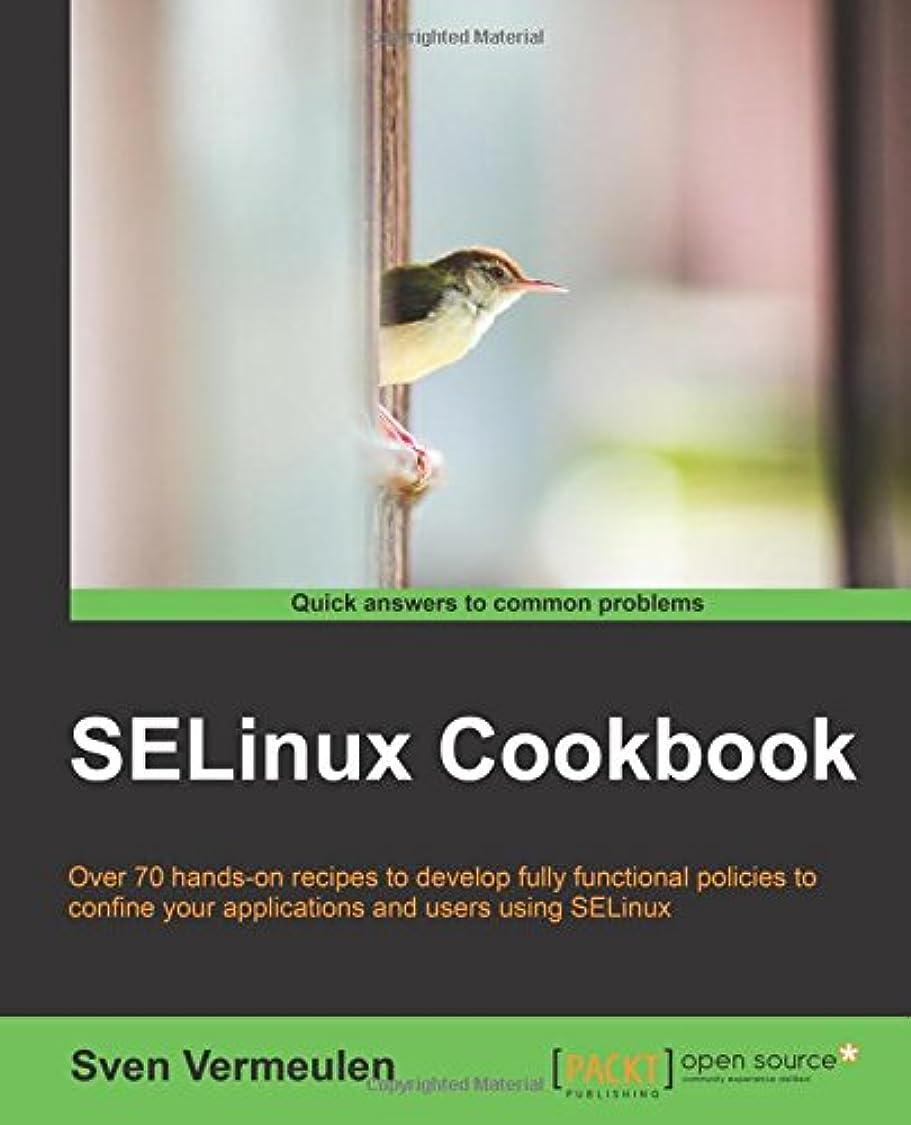 ドア現在バラバラにするSelinux Cookbook