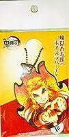 劇場版 映画 鬼滅の刃 無限列車編 煉獄杏寿郎のボイスラバーチャーム/煉獄 杏寿郎 ボイスラバーチャーム