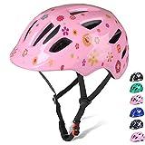 Korimefa 自転車 ヘルメット こども用 幼児 1-8歳向け サイクリング ヘルメット防虫ネット 軽量 通気性 虫除け サイズ調整可能 XS 頭囲 46CM-51.5CM 花柄