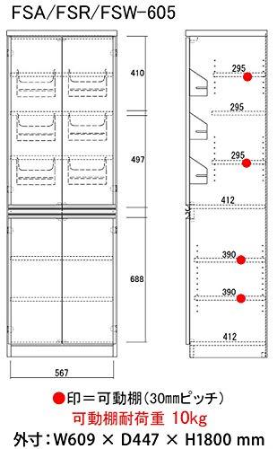 フナモコキッチンストッカー【幅60.9×高さ180cm】エリーゼアッシュFSA-605