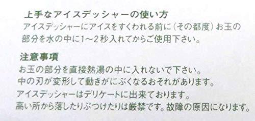 遠藤商事『18-8スペシャルデッシャー#16(内面ミラー仕上)』