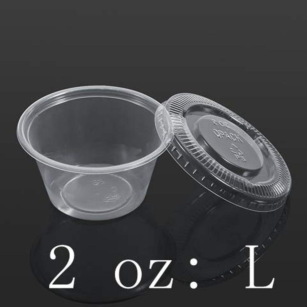 ポゴスティックジャンプラボ不調和Maxcrestas - 蓋食品テイクアウトでMaxcrestas - 50pcsの醤油カップ使い捨てのプラスチック製のクリアソースチャツネカップボックス