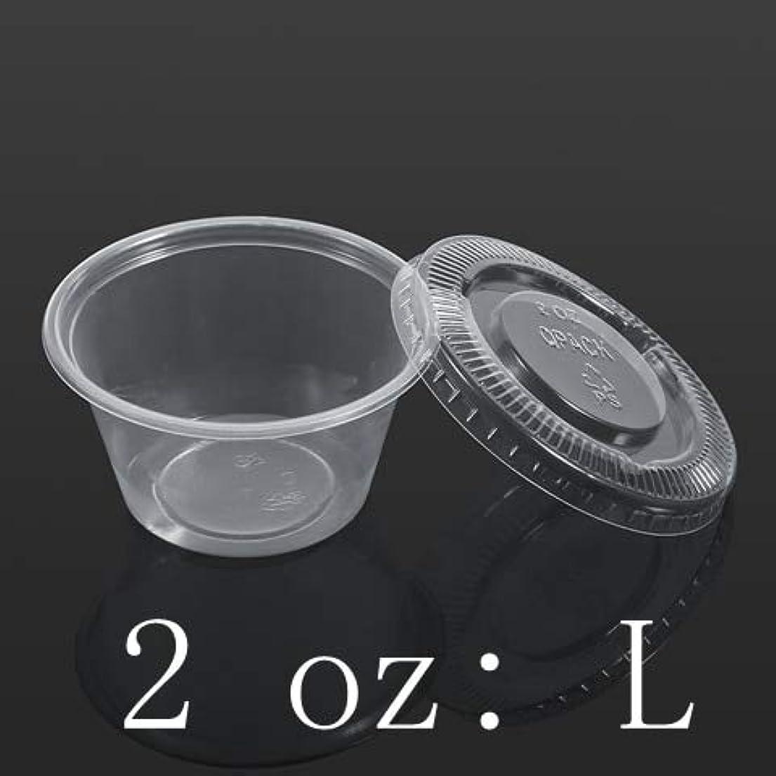美人マネージャーぎこちないMaxcrestas - 蓋食品テイクアウトでMaxcrestas - 50pcsの醤油カップ使い捨てのプラスチック製のクリアソースチャツネカップボックス