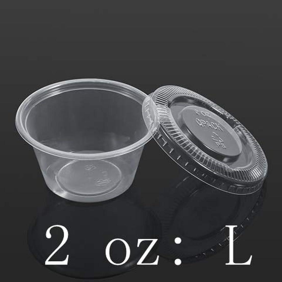 味わう小競り合いロボットMaxcrestas - 蓋食品テイクアウトでMaxcrestas - 50pcsの醤油カップ使い捨てのプラスチック製のクリアソースチャツネカップボックス