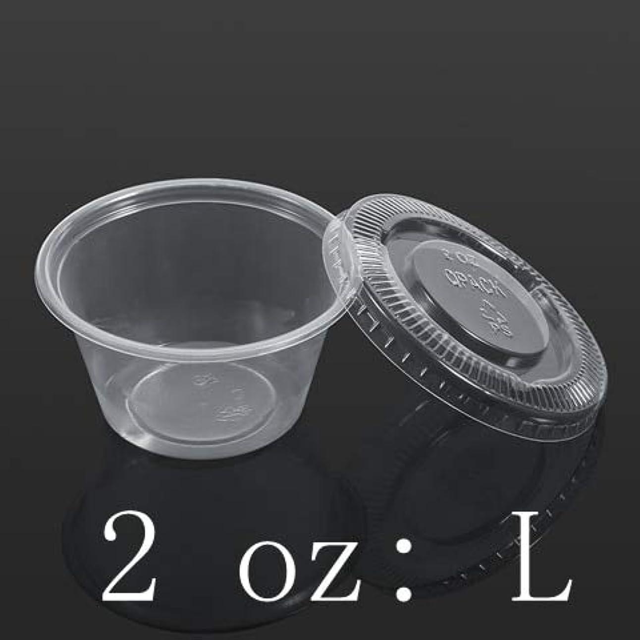 交渉する誠実さ第二にMaxcrestas - 蓋食品テイクアウトでMaxcrestas - 50pcsの醤油カップ使い捨てのプラスチック製のクリアソースチャツネカップボックス