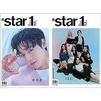 韓国雑誌 @Star1[il](アットスタイル) 2020年 10月号 Vol.105 (パク・ジフン&CLC両面表紙) ★★Kstargate限定★★