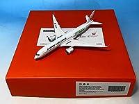 1/400 Japan Airlines A350 900 JA03XJ