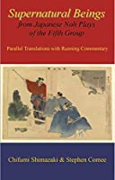 Supernatural Beings from Japanese Noh Plays of the Fifth Group: Parallel Translations With Running Commentary (Cornell East Asia Series)