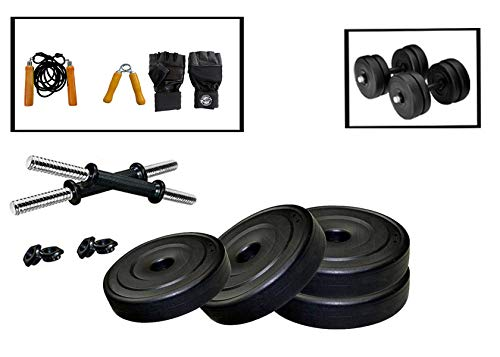 L'AVENIR Fitness 4KG (4pcs * 1kg) PVC Plates + 2 Dumbbell Rods + 1 Pair Leather Gloves + 1 Skipping Rope + 1 Hand Grip - Adjustable Dumbbell