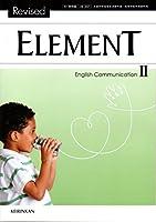 Revised ELEMENT English Communication Ⅱ [教番:コⅡ337]