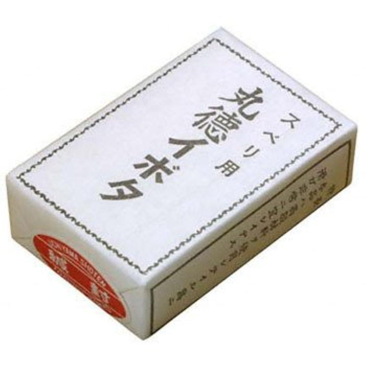 電気陽性だます製造【丸徳イボタ】バラ売り1個 スベリロー イボタロウ 小サイズ(約64×42×20mm)