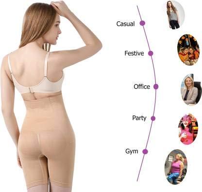 Gopalvilla Women's Cotton Lycra Tummy Control 4-in-1 Blended High Waist Tummy & Thigh Shapewear (Skin)