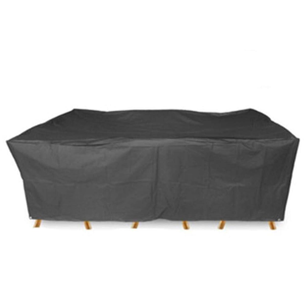 神話チャペルショルダーガーデンテーブル保護カバー 210 Dオックスフォード生地ガーデン家具カバーパティオキューブ籐の椅子セットレインカバー Fa Rongxin (Color : Black, Size : 213x132x74cm)