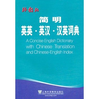 Paperback Concise English-English, English-Chinese and Chinese-English Dictionary (Chinese Edition) [Chinese] Book