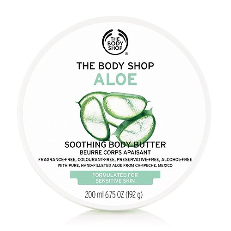 THE BODY SHOP ザ?ボディショップ ボディバター AL(アロエ) 200ml【正規品】