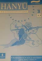 Hnyu For Intermediate Students 0733913695 Book Cover