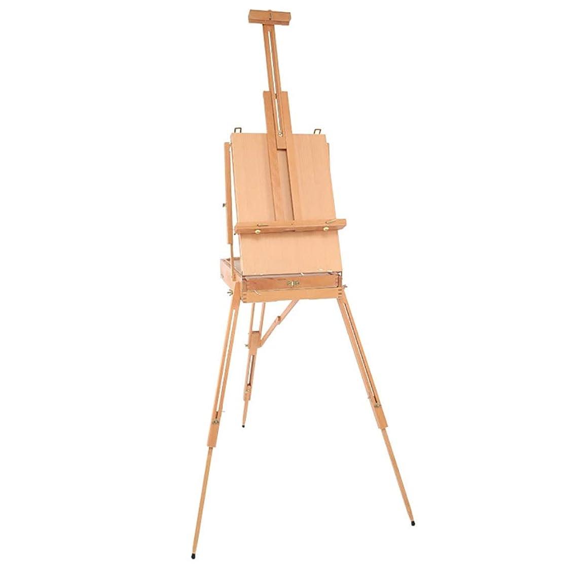 反応するボードポンドイーゼル イーゼル、メンズ木製の油絵ボックス、イーゼルアートポータブル、油絵ボックス、油絵フレーム、バックパック型油絵ボックス。180cmX35cm