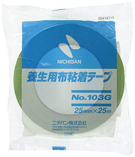ニチバン 養生用布粘着テープNo.103Gライトグリーン 25mm×25m 103G-25 養生用クロステープ