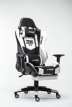 Extreme Zero Series Gaming Chair