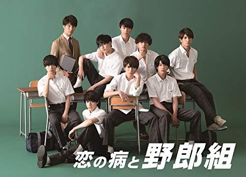 Koi No Yamai To Yarou Gumi (3 Blu-Ray) [Edizione: Giappone] [Italia] [Blu-ray]