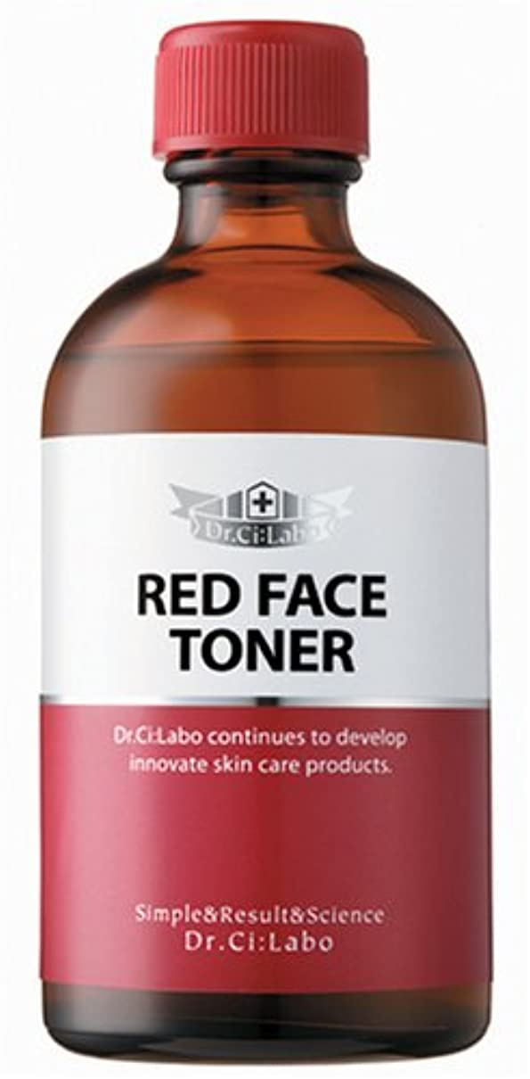 麻酔薬鎮静剤イヤホンドクターシーラボ レッドフェイストナー カラーコントロールローション 110ml 化粧水
